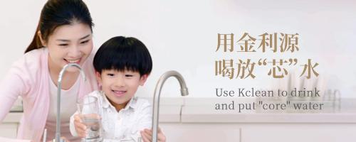 有了全屋净水器系统,你将拥有如此一天!